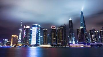 cityscape of modern city, shanghai