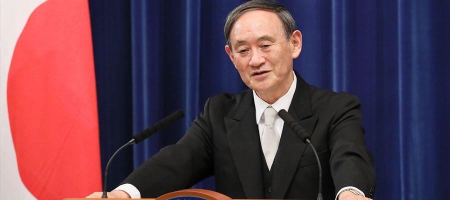 New Japanese Prime Minister, Yoshihide Suga